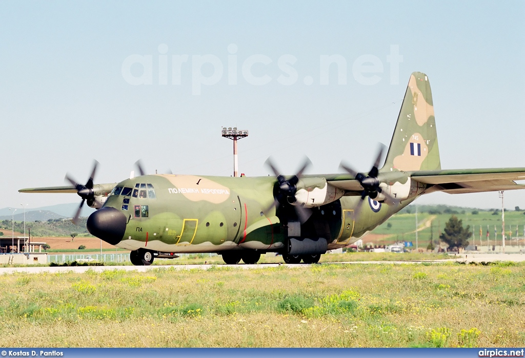 745, Lockheed C-130H Hercules, Hellenic Air Force