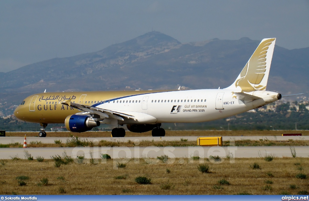 airpics.net - A9C-ET, Airbus A321-200, Gulf Air - Large size