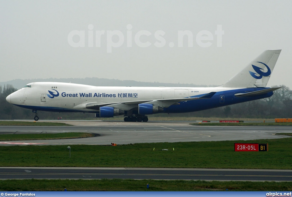 B-2429, Boeing 747-400F(SCD), Great Wall Airlines