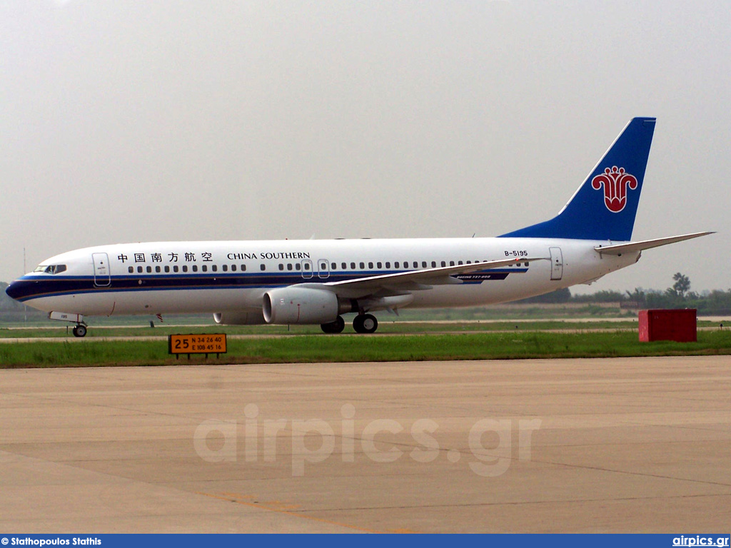 B-5195, Boeing 737-800, China Southern Airlines