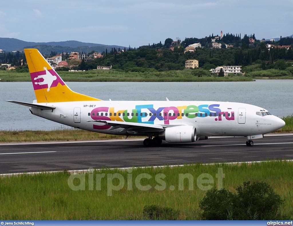 Авиакомпания СкайЭкспресс: авиабилеты и расписание