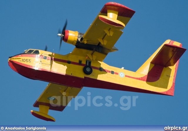 1055, Canadair CL-215, Hellenic Air Force