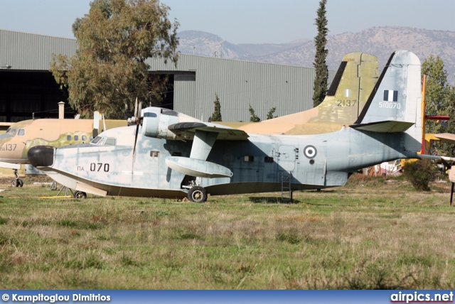 510070, Grumman HU-16B(ASW) Albatross, Hellenic Air Force