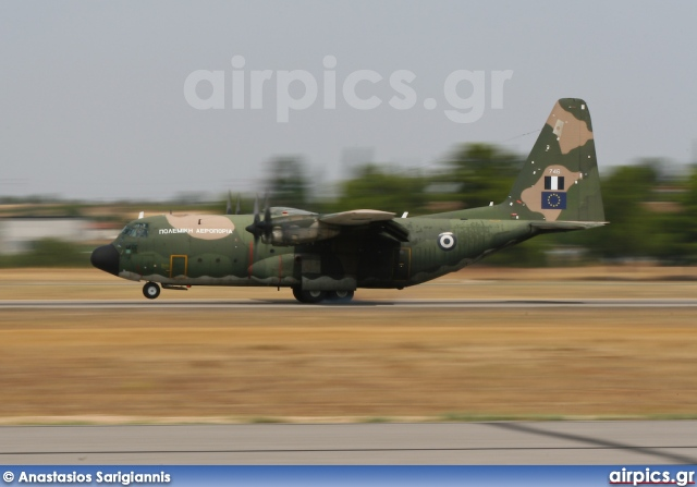 746, Lockheed C-130H Hercules, Hellenic Air Force