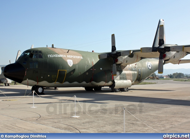 752, Lockheed C-130H Hercules, Hellenic Air Force
