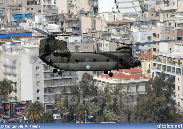 917, Boeing CH-47SD Chinook, Hellenic Army Aviation