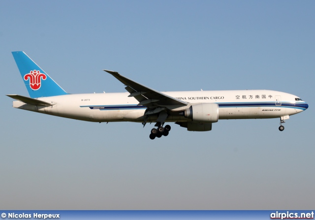 B-2073, Boeing 777F, China Southern Cargo