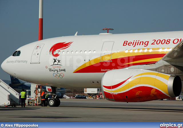 B-6075, Airbus A330-200, Air China