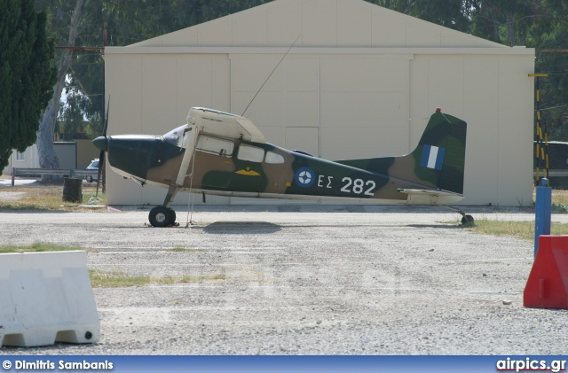 ES282, Cessna U-17A, Hellenic Army Aviation
