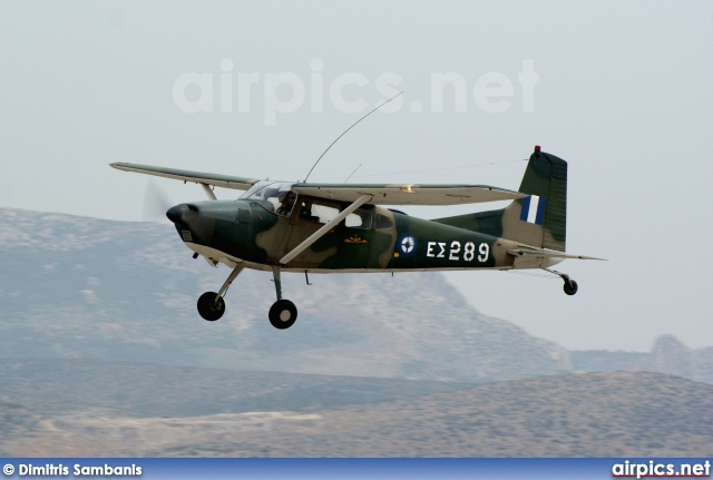 ES289, Cessna U-17A, Hellenic Army Aviation