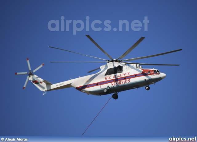 EW-260TF, Mil Mi-26T, Belarus - Ministry for Emergency Situations