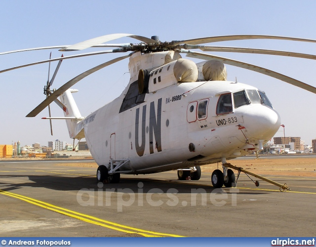 RA-06080, Mil Mi-26T, United Nations