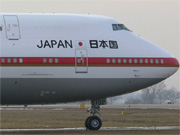 20-1102, Boeing 747-400, Japan Air Self-Defense Force