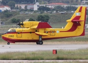 2052, Canadair CL-415, Hellenic Air Force