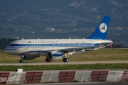 4K-AZ01, Airbus A319-100CJ, Azerbaijan Government