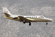 4X-COZ, Cessna S550 Citation II (S/II), Private
