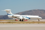 679, Gulfstream G550 Nachshon Aitam, Israeli Air Force