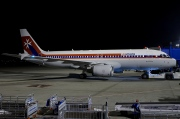 9H-AEI, Airbus A320-200, Air Malta