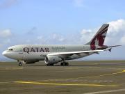 A7-AFE, Airbus A310-300, Qatar Amiri Flight