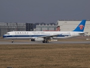 B-1626, Airbus A321-200, China Southern Airlines