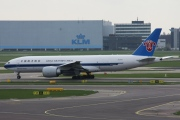B-2075, Boeing 777F, China Southern Cargo