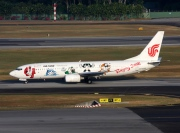B-5178, Boeing 737-800, Air China
