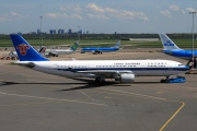 B-6526, Airbus A330-200, China Southern Airlines