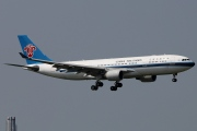B-6531, Airbus A330-200, China Southern Airlines