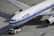 B-6536, Airbus A330-200, Air China
