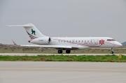 B-8196, Bombardier Global Express XRS, Zyb Lily Jet