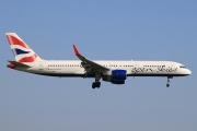 F-HAVI, Boeing 757-200, Open Skies