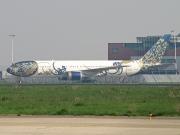 N182AQ, Boeing 767-300ER, Gulf Air