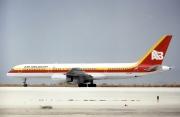 OO-ILI, Boeing 757-200, Air Belgium