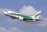 PH-XRA, Boeing 737-700, Transavia