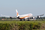 PZ-TCP, Airbus A340-300, Surinam Airways