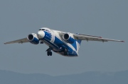RA-61709, Antonov An-148-100, Polet Airlines