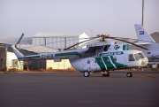 ST-GFB, Mil Mi-17, Green Flag