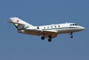SU-AXN, Dassault Falcon 20E Mystere, Arab Republic of Egypt