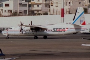 SX-BSE, Fokker 50, South East European Airlines - SEEA