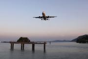 SX-DGR, Airbus A320-200, Aegean Airlines