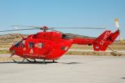 SX-HFD, Eurocopter-Kawasaki BK 117-C-1, Hellenic Fire Department