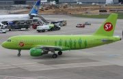 VP-BHL, Airbus A319-100, S7 Siberia Airlines