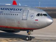 VP-BLY, Airbus A330-200, Aeroflot