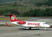 VP-CUB, Gulfstream II, Kingfisher Airlines
