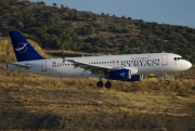 YK-AKD, Airbus A320-200, Syrian Arab Airlines